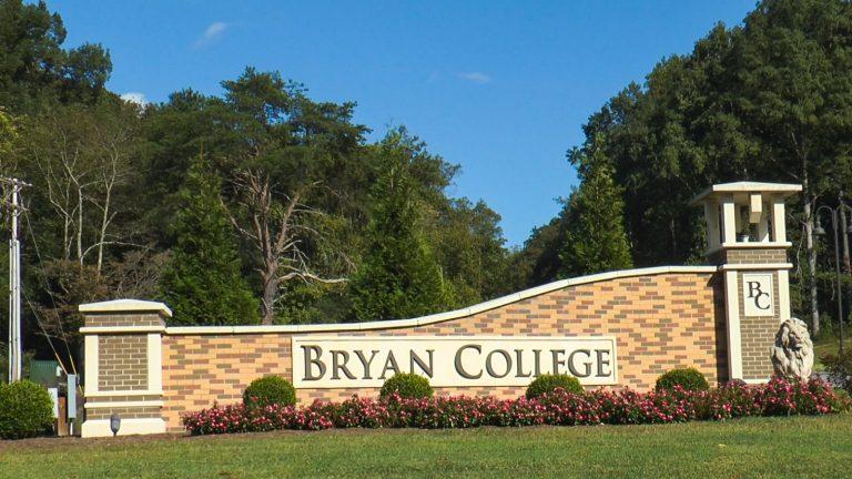 Bryan College Announces the Vogel School of Engineering